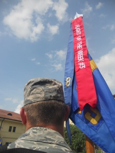 OUR GUIDON